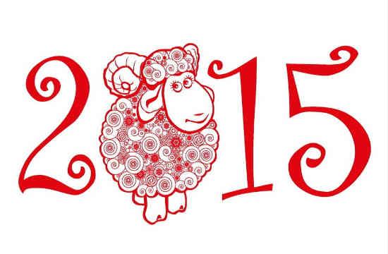 Новый-год-в-Санье