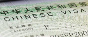 Оформление визы в Китай: инструкция к применению!