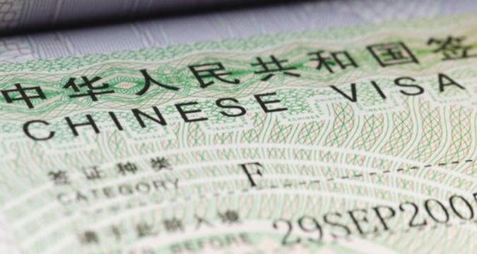 Виза в Китай hainan-sam.ru