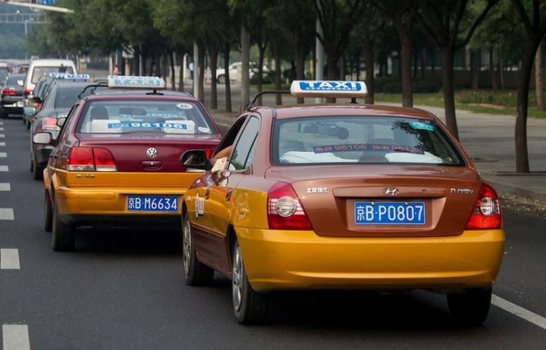 такси в санье